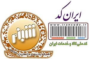 iran code - iran kod - shabnam