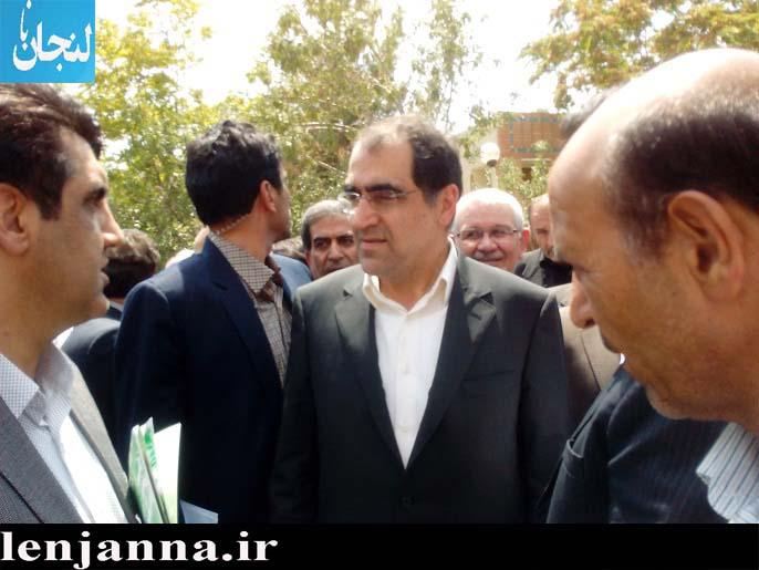 صوره_۲۰۱۵۰۸۲۹_۱۳۴۷۲۴
