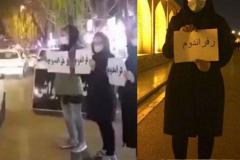 لیدرهای زن اغتشاشات اصفهان