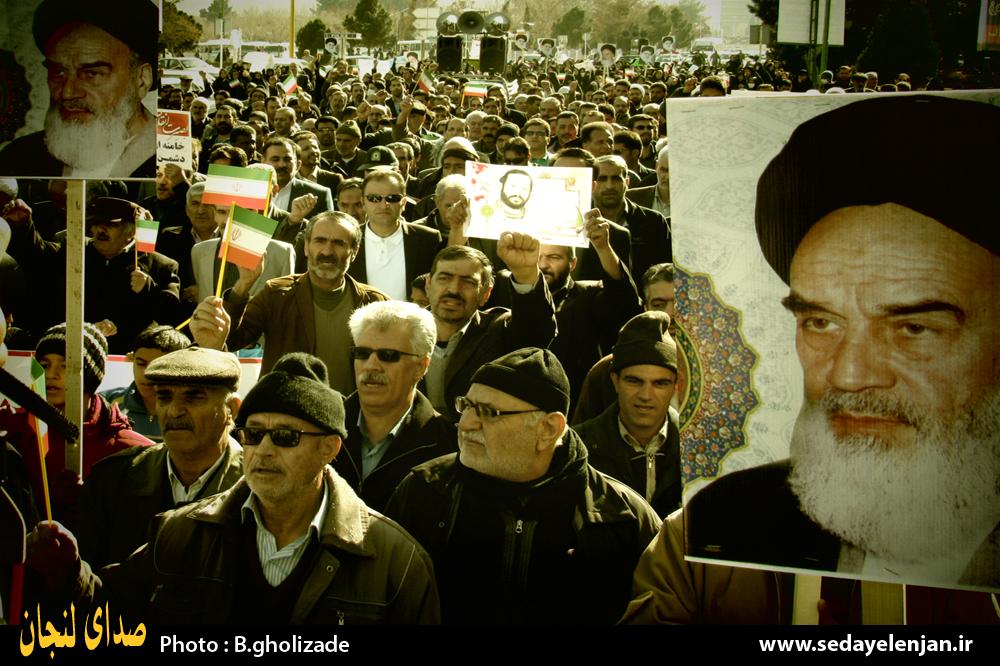راهپیمایی فولادشهر