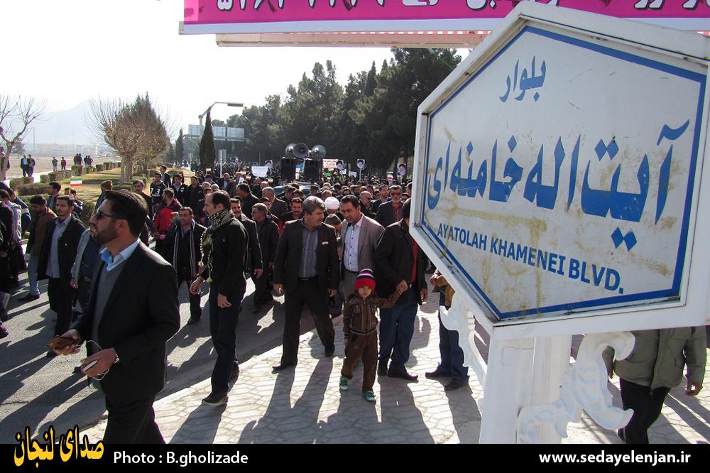 تجمع مردم فولادشهر