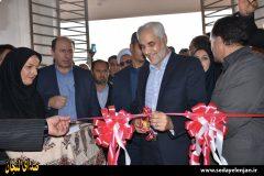افتتاح بخشداری فولادشهر