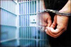 آزادی دو زندانی
