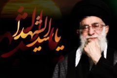 عزاداری رهبر انقلاب