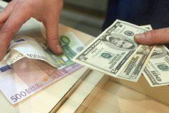 درآمد مازاد دولت