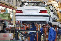 زمان تحویل خودروهای پیشفروش