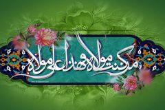 اعمال-توصیه-شده-در-شب-و-روز-عید-غدیر