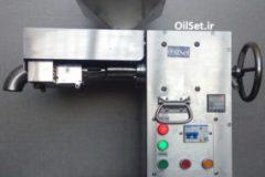OilSet_OilMachine_13_16-285x300