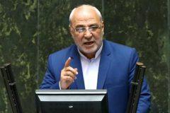 نماینده+مردم+اصفهان+در+مجلس+شورای+اسلامی