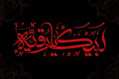 www-balagh-ir-u6901n16078